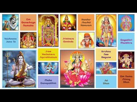 Bhakti Sangamam || Devotional Audio Songs | Muzik247 Official