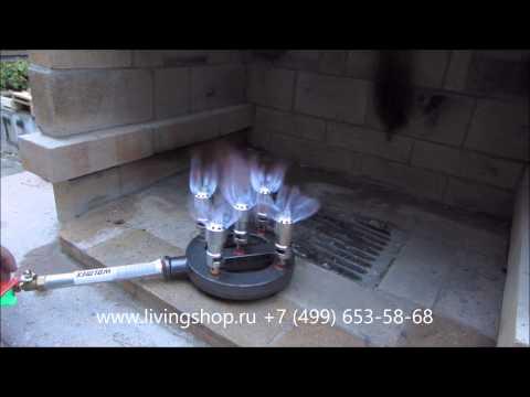 Газовая горелка для печи под казан, на природном газе 5TL 01,5