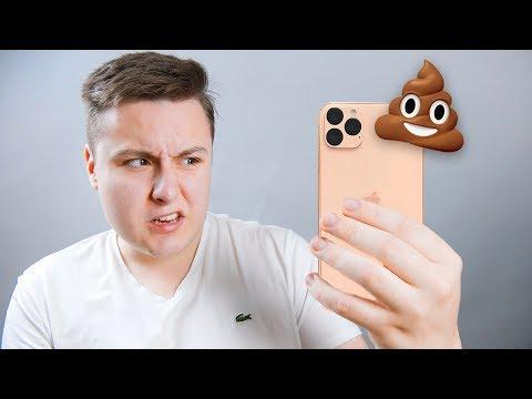 Такой iPhone 11 Pro Max нам НЕ НУЖЕН! БОМБИТ!!!