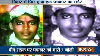 Journalist Shot Dead by Unidentified Men in Samastipur, Bihar