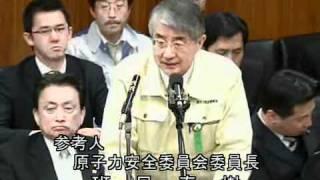 班目春樹: 原子力安全委員会 委員長