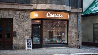 CASCARA trailer