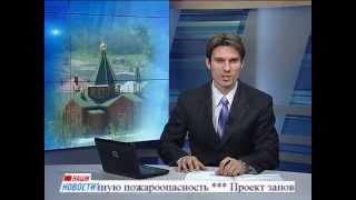 Наши новости от 1 мая 2013(20ти тысячная демонстрация - в Симферополе, Парад эпох - в Евпатории. Как в Крыму отметили День солидарности..., 2013-05-02T05:42:59.000Z)