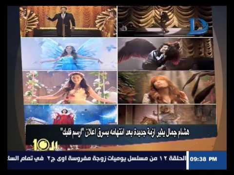 برنامج العاشرة مساء|مع وائل الإبراشى  حلقة  16-6- 2016