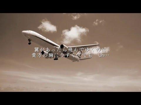 PRIDE - 今井美樹(フル)
