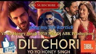 Dil Chori Sada Ho Gaya Dj Remix song  Jbl Bass Dj  New Hindi dj song  Dholki mix dj  Hard bass dj So
