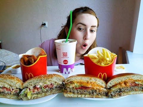 МАкдональдс  Биг Тейсти | MCDONALDS MUKBANG BIG TASTY  | Eeating Show | 먹방