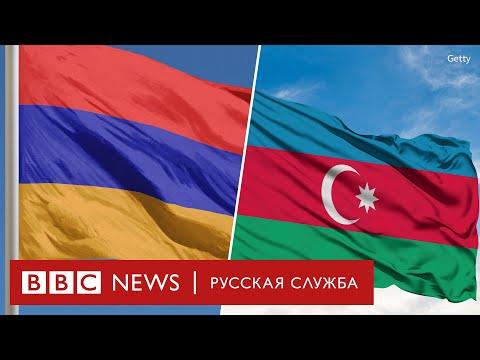Столкновения между армянами и азербайджанцами по всему миру