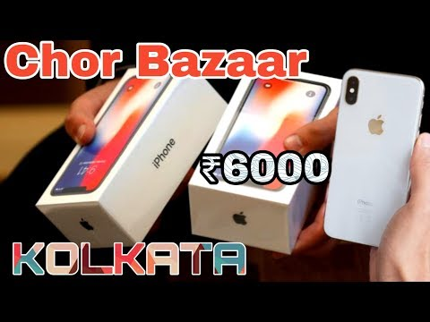 Chandni Market - Chor Bazaar (Kolkata ) || iPhone X only ₹6000 ||