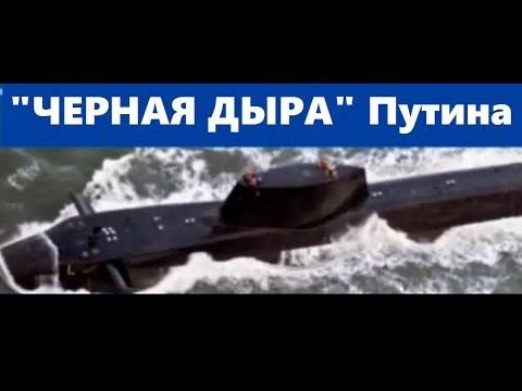 Вести сейчас! Информационный выпуск 17.04.2018! Россия нaпyгaлa Запад 'Черной дыpой' Путина - Смотреть видео онлайн
