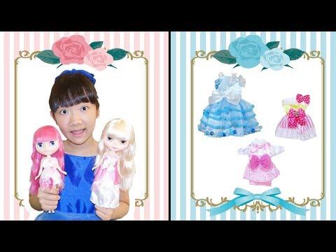 ★ひめちゃんへサプライズ!「念願のブライス人形」★Blythe doll★