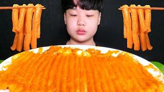 배떡 로제떡볶이 분모자만 먹방ASMR//Rose tteokbokki mukbang asmr