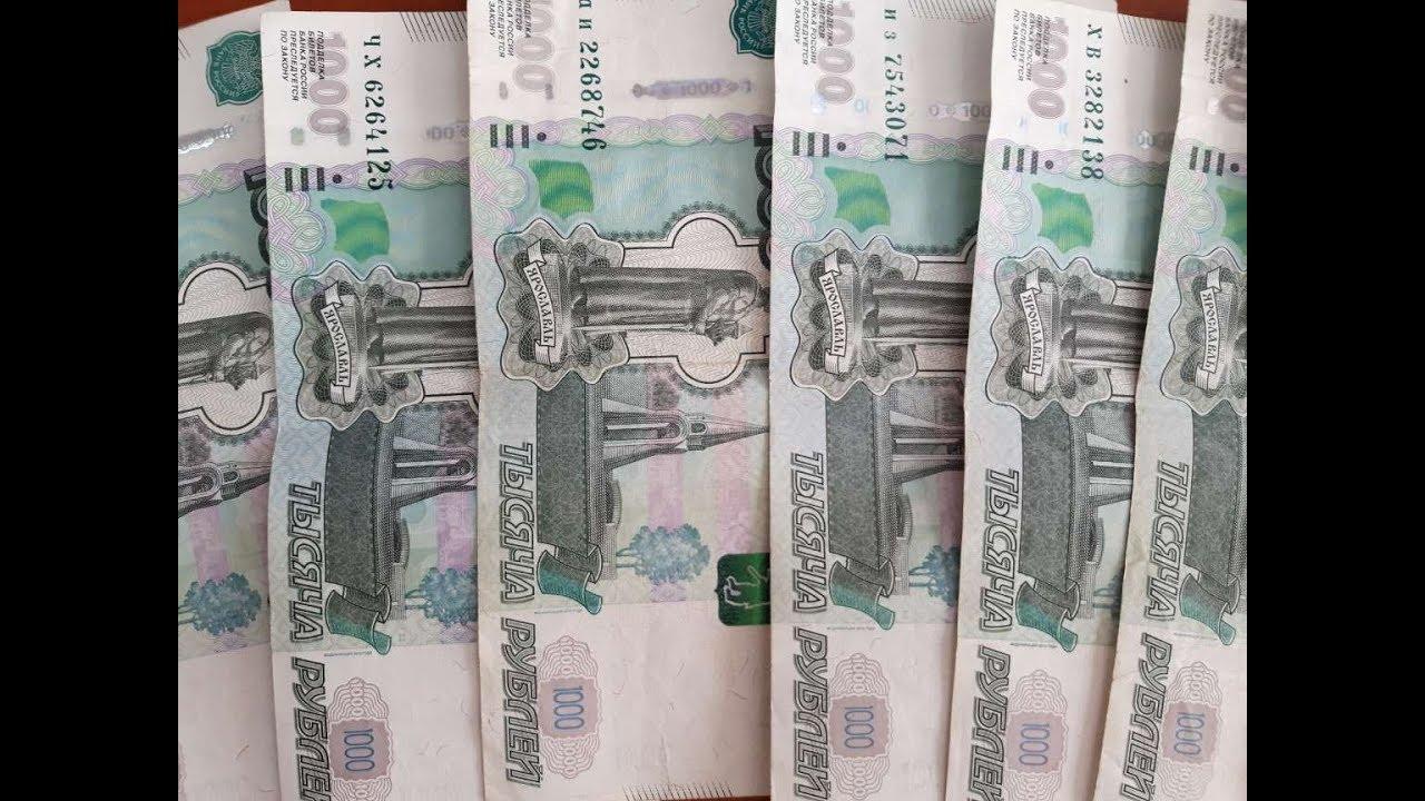 Займ денег на карту круглосуточно