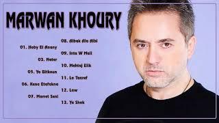 اجمل مروان خوري - اجمل الاغاني مروان خوري - اجمل الاغاني