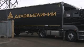 Опыт эксплуатации шин Goodyear KMAX в автопредприятии Деловые Линии(Автопарк компании