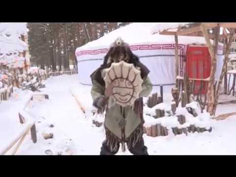 Шаман из Каменска-Уральского.