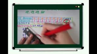 видео Методы обработки и анализа статистической информации