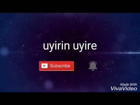 """uyirin uyire""keyboard cover"