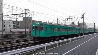 JR西日本 105系6両 廃車回送を雨の中で撮影(R1.10.3)