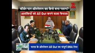 DNA: The Inside Story of Army