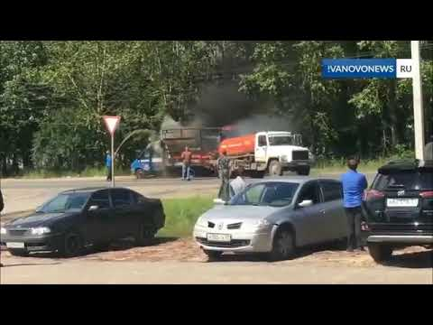 В Иваново  машину потушили говном
