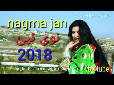 Nagma jan new song 2018