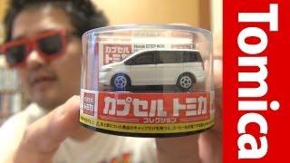 カプセルトミカ、日産GT-R、Hondaステップワゴン、マツダCX-5、トヨタプリウスなど、缶コーヒーWANDA金のラテ食玩おまけ thumbnail