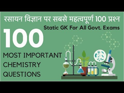 100 Most Important Chemistry Questions (रसायन विज्ञान) – Static GK For All Govt. Exams