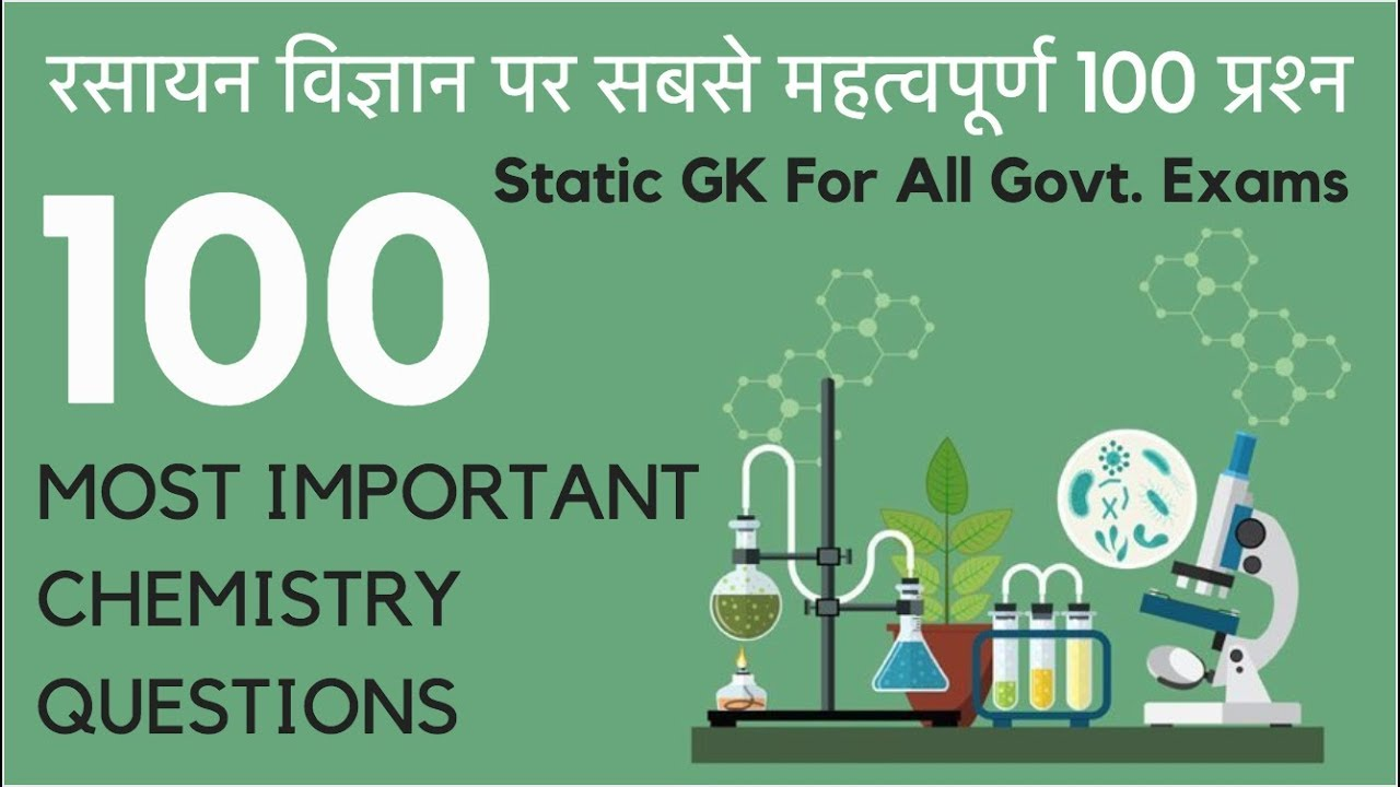 100 Most Important Chemistry Questions (रसायन विज्ञान) - Static GK For All  Govt  Exams