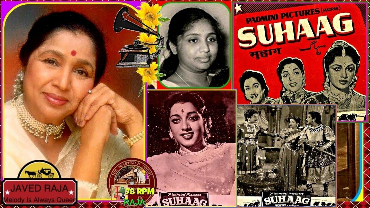 Download ASHA & Manna Dey-Film-SUHAAG-{1958}~Is Lok Mein Is Raah Mein-[ First Time-Rare Gem ]