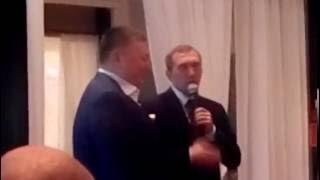 видео Путина поздравляют с Днем рождения