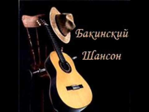 Клип Александр Маршал - Кавказский пленник