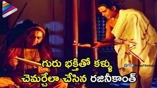 Rajinikanth Takes Pain for his Guru | Sri Mantralaya Raghavendra Swamy Mahatyam Devotional Scene