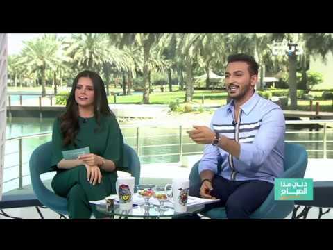 CEO of AKYASI, Ranya Zaben's Interview with Good Morning Dubai TV