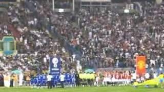Al-Hilal vs Man. United : 21/01/08 Sami Coming Up! 2017 Video