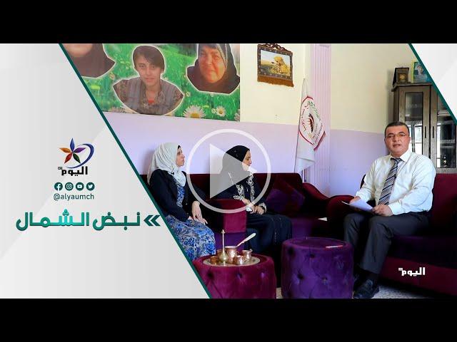 تجمع نساء زنوبيا..منبر حر لصوت المرأة في شمال وشرق سوريا