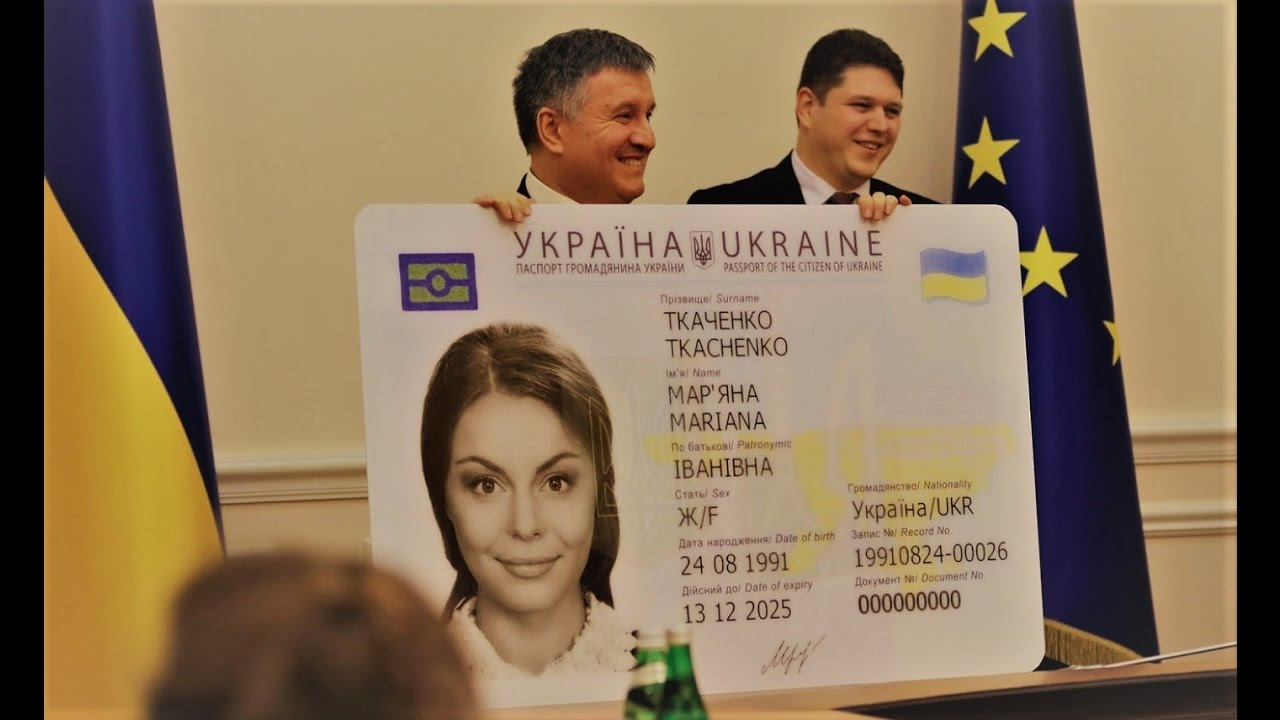 Фото ебли на украини фото 720-827