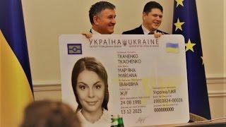 видео Загранпаспорт на карте киева
