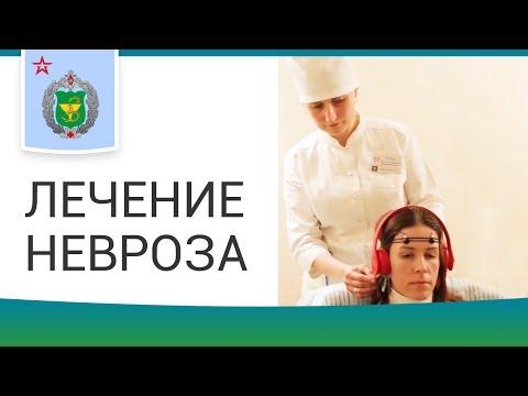 😫 Признаки невротических расстройств и современные способы лечения. Невротические расстройства. 12+