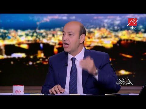 من يقف وراء هشام عشماوي؟ المفكر الإسلامي مختار نوح يكشف لعمرو أديب الحكاية الكاملة
