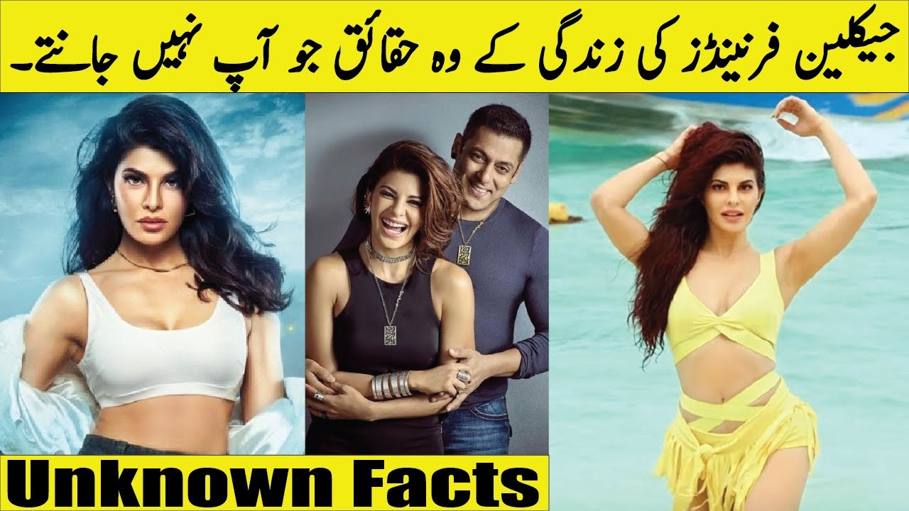 Download 10 Unknown Facts about Jacqueline Fernandez |  Untold Truth of Jacqueline Fernandez