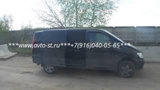 Mercedes Benz Vito, Viano (639 кузов) электропривод сдвижной двери(, 2016-05-08T20:51:41.000Z)
