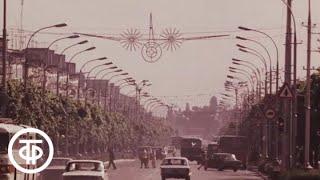 Скачать Нальчик Кабардино Балкария 1978 г