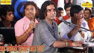 PRAKASH MALI का सुपरहिट रामदेवजी Song 2017 - Ghodaliyo - Kaluram Bikharniya - New Rajasthani Songs