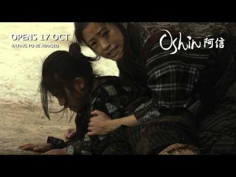 OSHIN 阿信 - Main Trailer - Opens 17 Oct in SG
