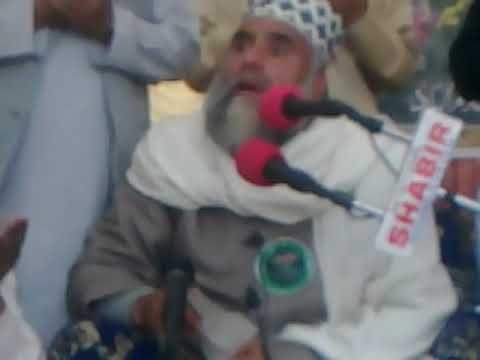 Mushtaq khan khanbal 8042012.mp4