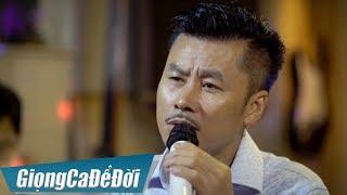 Về Bên Mẹ - Trọng Việt | GIỌNG CA ĐỂ ĐỜI