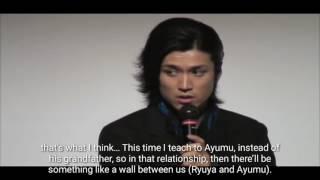 DaiMao - Bokutachi Kougen no Hoteru movie screening in Nagoya Eng Sub