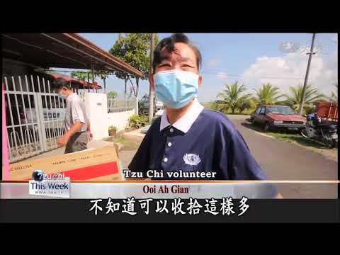 20171111【Charity】Helping Care Recipient Clean Home
