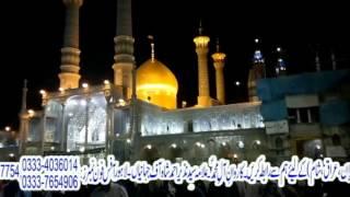 Roza Hazrat Masooma Qoum (SA)